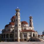 Día 1: Llegada a Tirana